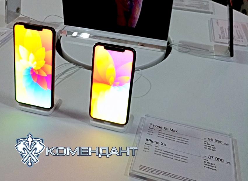 iphone-xs-комендант-заставка