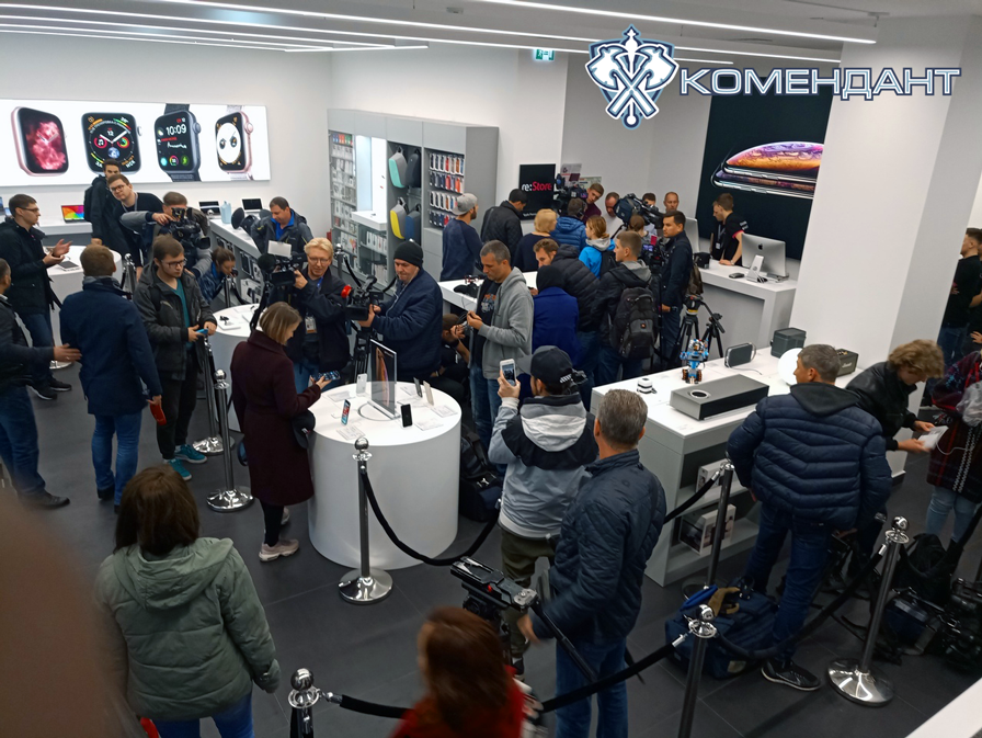 iphone-xs-комендант-магазин